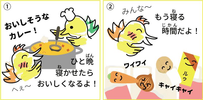 北海道の野菜1