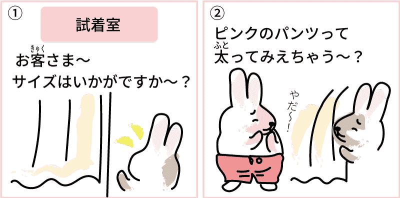福島県のモモ1