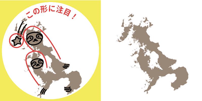 長崎県の形