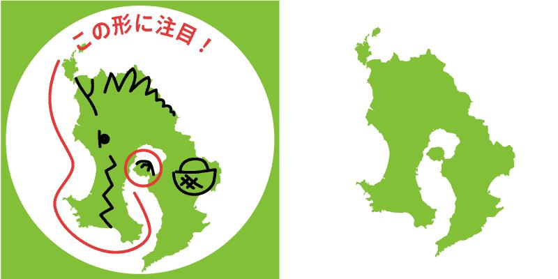 鹿児島県の形