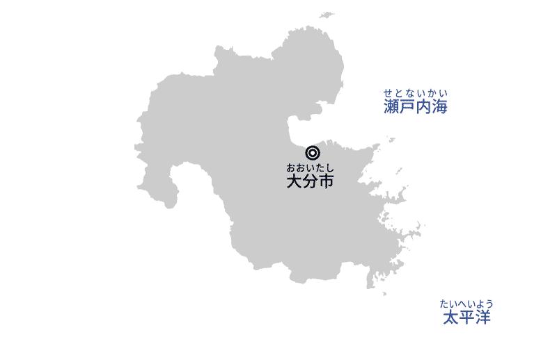 大分県の地図