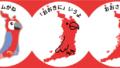 大阪府の楽しい覚え方、県庁所在地【近畿地方】日本地図入り