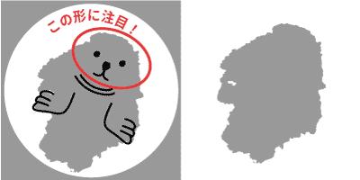 栃木県の形