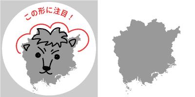 岡山県の形