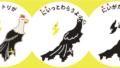 新潟県の楽しい覚え方、県庁所在地【中部地方】日本地図入り