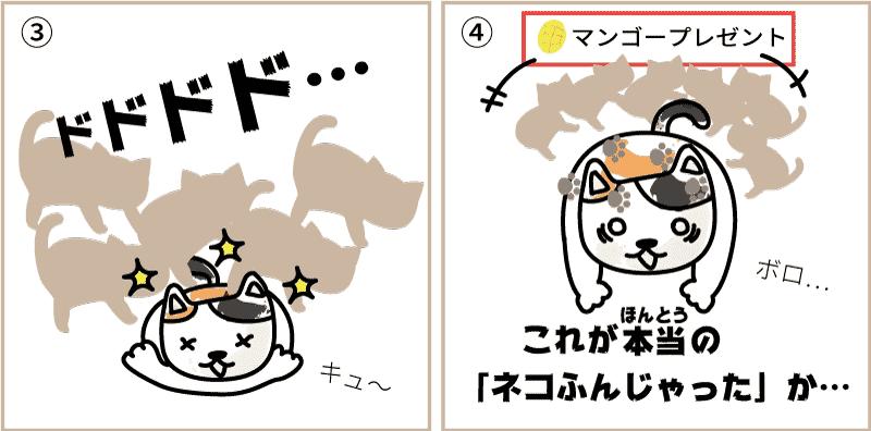 宮崎県のマンゴー2
