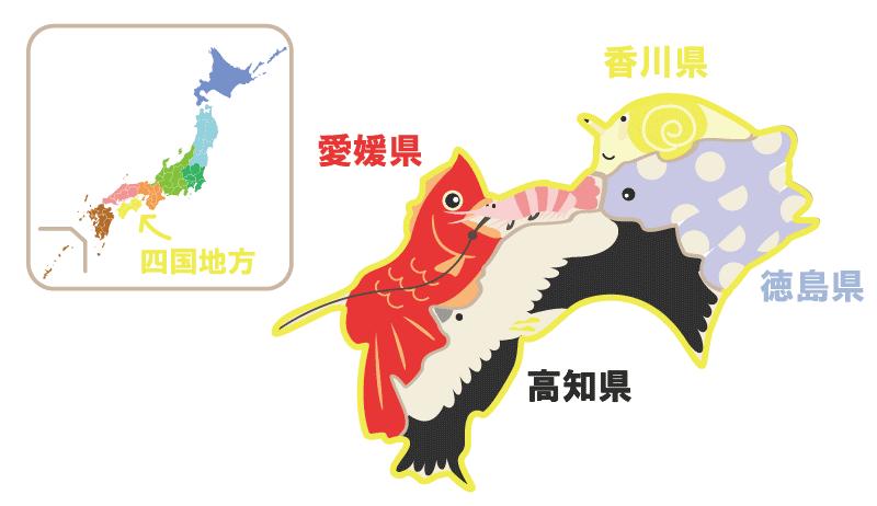 四国地方キャラクター地図