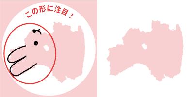 福島県の形