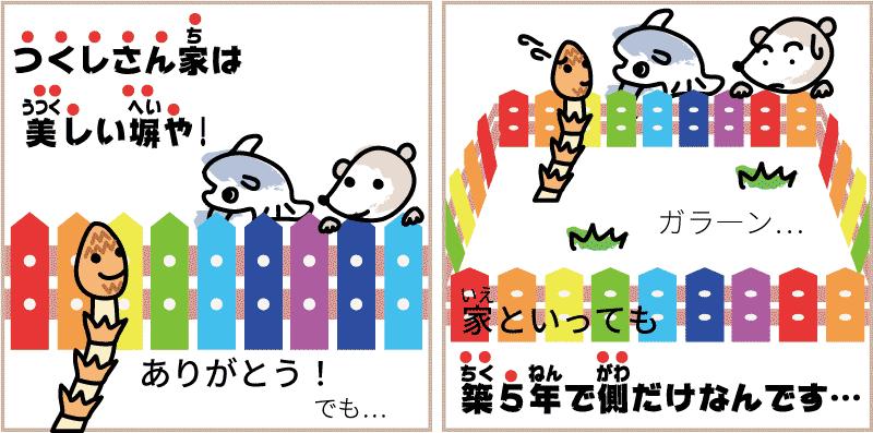福岡県の筑紫平野