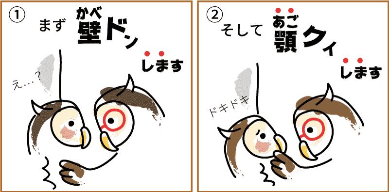 三重県の真珠1