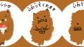 岩手県の楽しい覚え方、県庁所在地【東北地方】日本地図入り