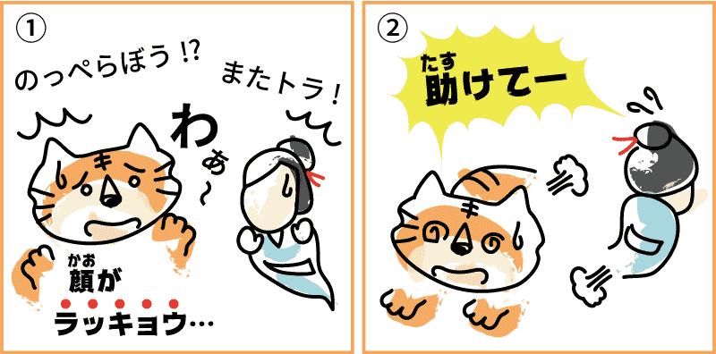 鳥取県のラッキョウと梨1
