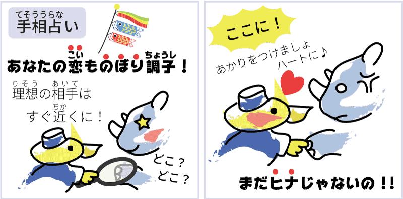 埼玉県のひな人形