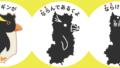 奈良県の覚え方575