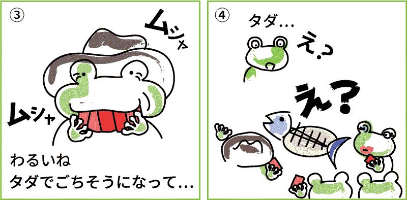 青森県のマグロ2