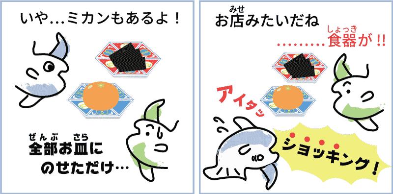 佐賀県の食器