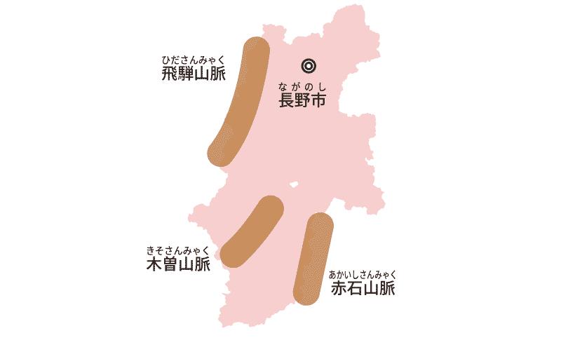 長野県の地図2