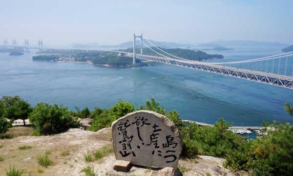 岡山県の瀬戸大橋