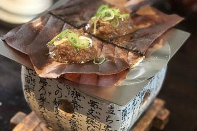なぞなぞ岐阜県の朴葉味噌