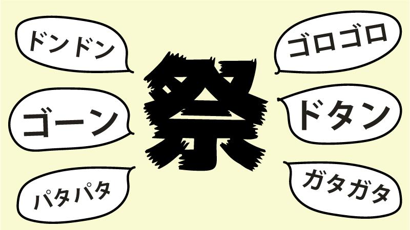 なぞなぞ京都府の問題1