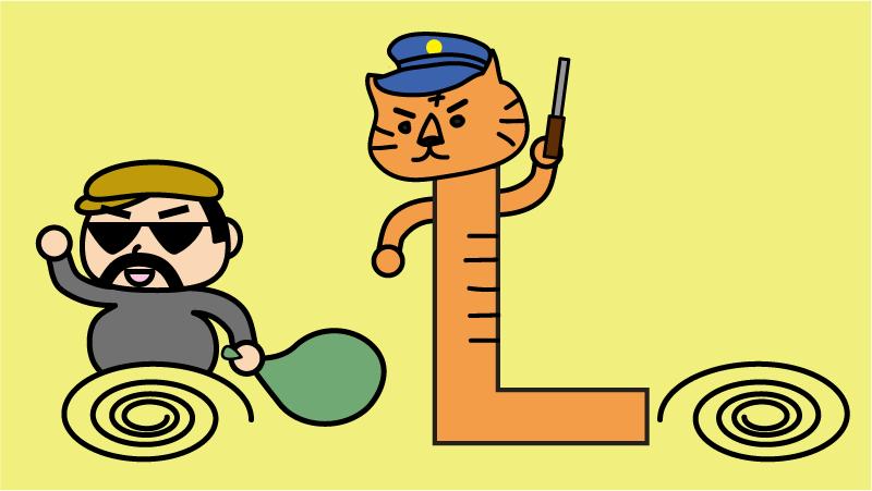 なぞなぞ鳥取県の問題1